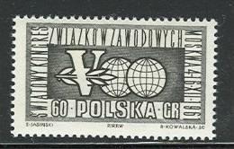 POLAND 1961  MICHEL 1268 STAMP MNH /zx/ - Ongebruikt