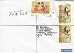 Zambia 1979 Martindale Kitwe Barclays Bank Dance Culture Commonwealth Summit 42n Registered Cover - Zambia (1965-...)