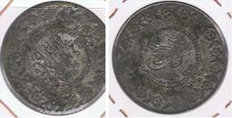 TURQUIA 20 PIASTRAS 1223  PLATA SILVER Z - Turquia