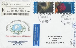 Croatia 2015 Nedelisce Sealife Marine Seahorse Coral Self-adgesive Barcoded Registered Cover - Kroatien