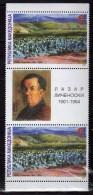 Macedonia / Macedoine 2001 The 100th Anniversary Of The Birth Of Lazar Licenovski.Afion Opiatic.MNH - Macedonia