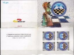 Macedonia / Macedoine Booklet / Carnet 2001 European Individual Chess Championship, Ohrid.MNH - Mazedonien