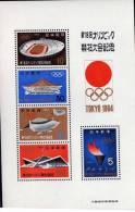 Tokyo Sommer-Olympiade 1964 Japan Block 73 ** 6€ Stadion Sporthalle Budokan Flamme Hb Sport Bloc Olympic Sheet Bf Nippon - Sommer 1964: Tokio