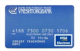 Russia Vneshtorgbank Blue - Geldkarten (Ablauf Min. 10 Jahre)