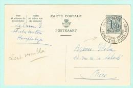 EU2. Entier Postal. P 298   Houffalize15.1.58 Camping Pêche Bains - Postwaardestukken