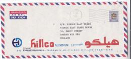 1983 Abu Dhabi Illus ADVERT COVER Hillco ALLUMINIUM COMPANY To GB  UAE Stamps Minerals United Arab Emirates - Abu Dhabi