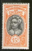 N° 26**_ - Unused Stamps