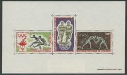 Kamerun 1964 Olympische Spiele Tokio Laufen Ringen Block 2 Postfrisch (C27720) - Camerun (1960-...)