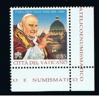 2013 - VATICANO - S17I - SET OF 1 STAMP ** - Unused Stamps