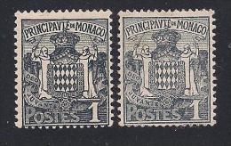 Monaco ( ** ) Neuf 1924-33 Scott # 60 - Diversity - Unused Stamps