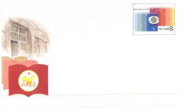 (269) China FDC Cover - 1988 - Xinhua Shudian 50th Anniversary - 1949 - ... Volksrepubliek