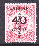 """LABUAN  62   *   """" SPECIMAN """" - North Borneo (...-1963)"""