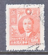 Formosa  43    (o) - 1888 Province Chinoise