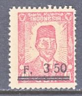 SUMATRA   REVOLUTIONALY  ISSUE  2 L 39     * - Indonesia