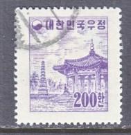 Korea 203 E   LAID  PAPER  (o)    1955-6  Issue - Korea, South