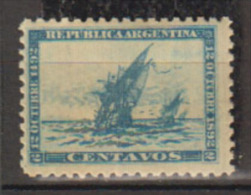 ARGENTINE     1892          N°     93      COTE     9 € 00           ( Y 402 ) - Argentine