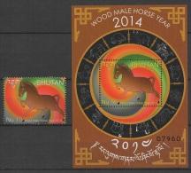 Bhutan (2014) - Set + Block -  /  Horse - Cheval - Pferde - Chinese New Year - Chinees Nieuwjaar