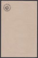 India  1967  Tiger As Scout  Kalyani Jumbnoree Letter Sheet  # 66745  Inde Indien - Scouting