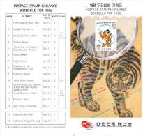 Korea Süd 1986 Olympische Spiele Seoul 1988 Postankündigung Maskottchen Tiger - Summer 1988: Seoul