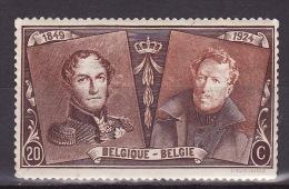 BELGIUM 1925. Mi 193, MLH - Neufs