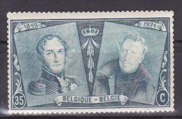 BELGIUM 1925. Mi 196, MLH - Neufs