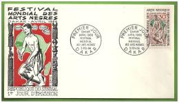 Enveloppe FdC 1er Jour SENEGAL Dakar Avril 1966 Timbre FESTIVAL MONDIAL DES ARTS NEGRES - Sénégal (1960-...)