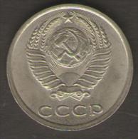 RUSSIA 20 KOPEKS 1983 - Russia