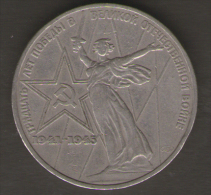 RUSSIA 1 RUBLO 1975 30 ANNIVERSARY OF WORLD WAR II VICTORY - Russia