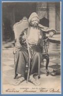 AFRIQUE - COMORES -- Said Ali - Ex Sultan - Comoros