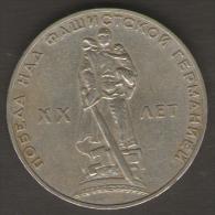 RUSSIA 1 RUBLO 1965 20 ANNIVERSARY OF WORLD WAR II VICTORY - Russia