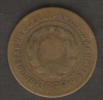 RUSSIA 3 KOPEKI 1930 - Russia