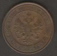 RUSSIA 1 KOPEK 1913 - Russia