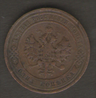 RUSSIA 1 KOPEK 1912 - Russia