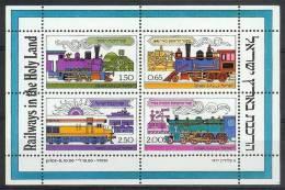 Mua735 TRANSPORT TREINEN TRAIN ZUG STOOMLOKOMOTIEVEN STEAMERS LOCOMOTIVES RAILWAYS ISRAËL 1977 PF/MNH  VANAF1EURO - Trains