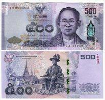 THAILAND 500 BAHT 2014 UNC P NEW - Tailandia