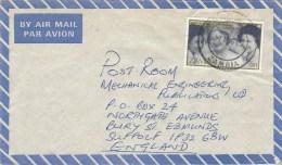 Zambia 1985 Lusaka Queen Elizabeth II Birthday Mother Princess Ann Cover - Zambia (1965-...)