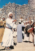 Asie - Oman - Sold On Behalf Of The Historical Association Of Oman - Eid Dance - Adh Dhahirah -2 Scans -bon état Général - Oman