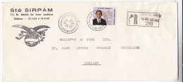 1975 REGISTERED MOROCCO Illus ADVERT COVER Stamps 3.00  To GB - Morocco (1956-...)