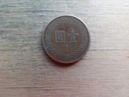 Taiwan  1  Yuan  1984  Y551 - Taiwan