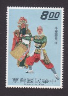 Taiwan, Scott #1658, Mint Hinged, Character From Chinese Opera, Issued 1970 - 1945-... Republic Of China