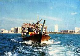 BAHRAIN     H1    Fishing Dhow - Bahrain
