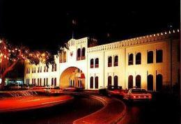 BAHRAIN     H2    Bab Al Bahrain - Bahreïn