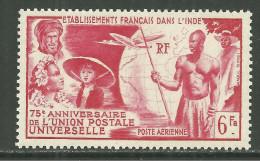 Inde Neufs Avec Légére Charniére, No: 21 Y Et T, Coté 10,50 Euros, MINT LIGHTLY HINGED, 1949 - India (1892-1954)