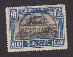China, Scott #C4, Used, Jenny Over Great Wall, Issued 1921 - China