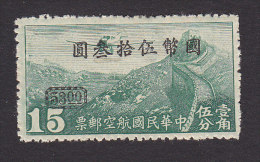 China, Scott #C49, Mint No Gum, Junkers F-13 Over Great Wall Surcharged, Issued 1946 - Chine