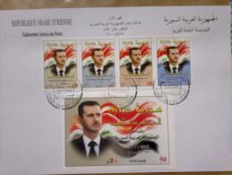 Syria,Syrie,17/ 7/ 2000, Stamps OfPrs. Bashar Al Assad,FDCover. - Syria