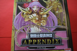 SAINT CLOTH MYTH APPENDIX BANDAI GOLD SAINT ARIES MU Action Figure Anime Japan Bandai COLLECTOR  NEW IN EMBALLAGE - Saint Seiya