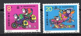 China Chine : (77) J154** Le Premier Les Jeux Fermier National  SG3580/1 - 1949 - ... People's Republic