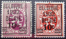 BELGIQUE           N° 333/334          NEUF SANS GOMME - Neufs