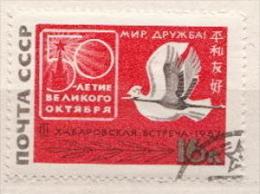 Soviet Union Used Stamp - Columbiformes
